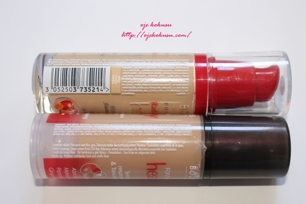 Bourjois-Healthy-Mix-Foundation-İçindekiler
